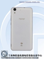 Huawei Honor 5A Plus 2