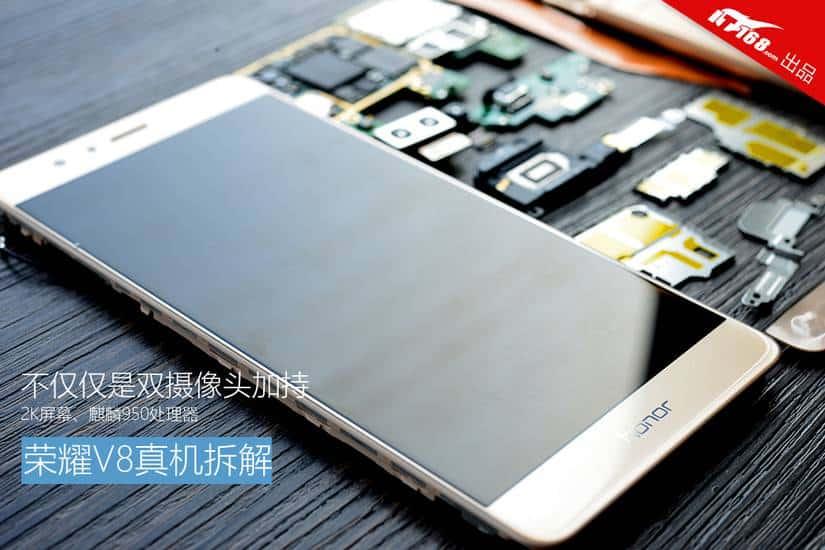 Huawei Honor V8 teardown 1