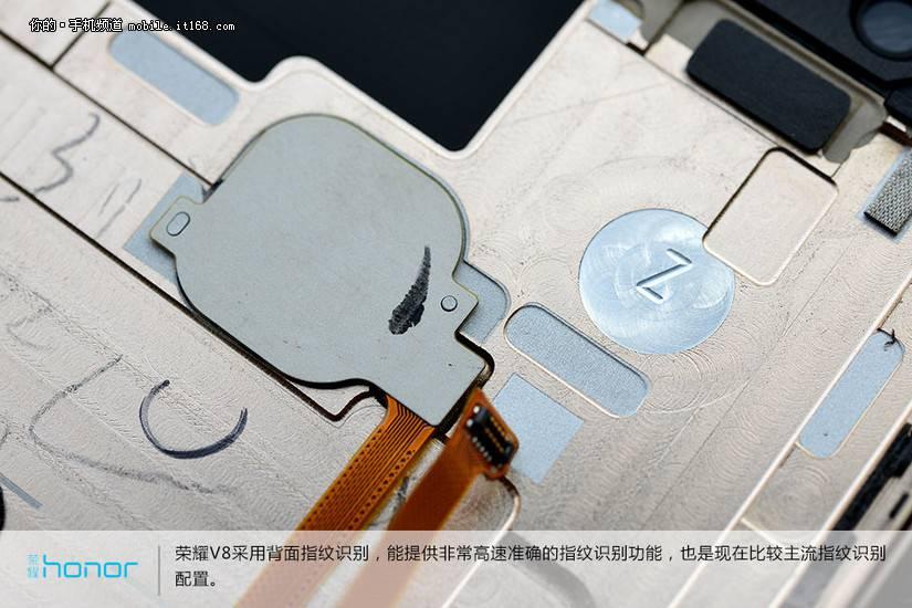 Huawei Honor V8 teardown 10