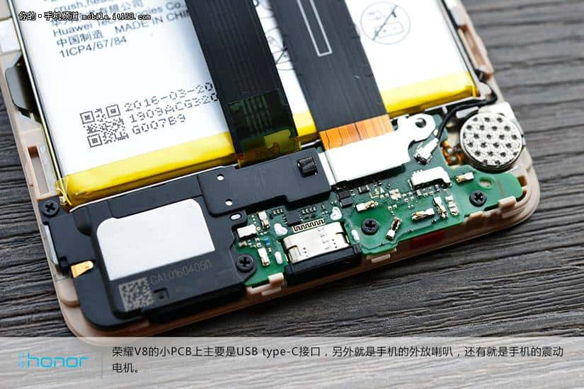Huawei Honor V8 teardown 12