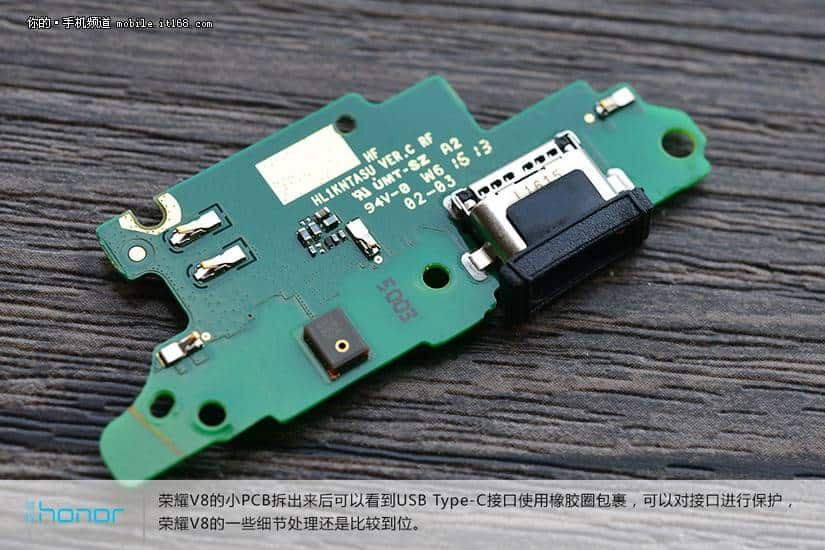 Huawei Honor V8 teardown 14