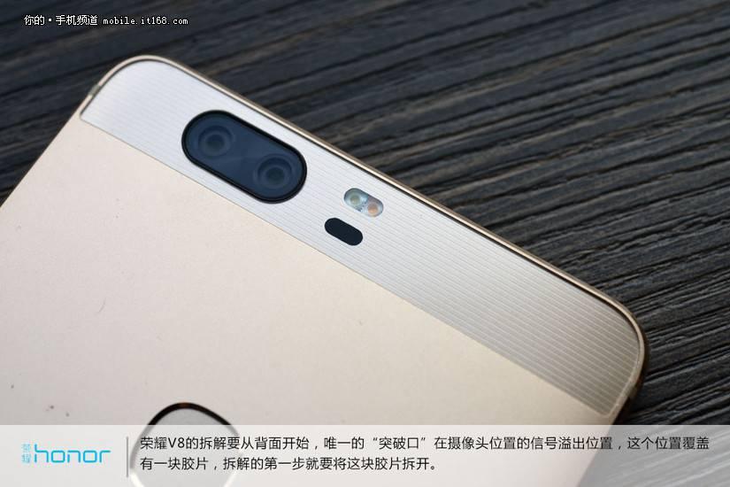 Huawei Honor V8 teardown 2