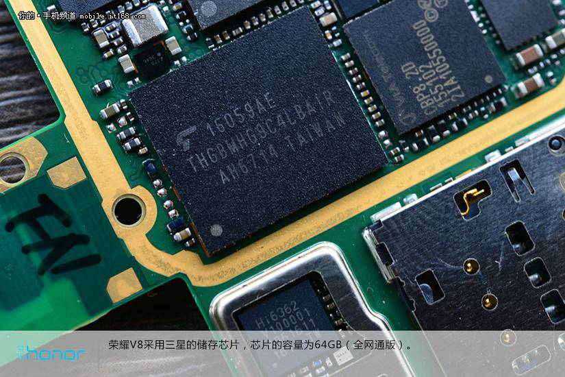 Huawei Honor V8 teardown 21
