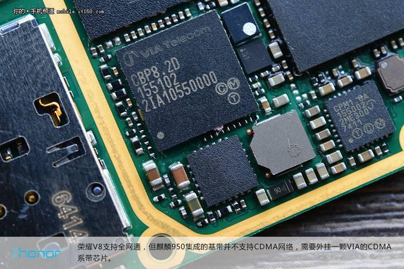 Huawei Honor V8 teardown 22