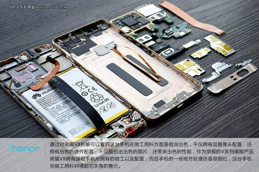 Huawei Honor V8 teardown 28