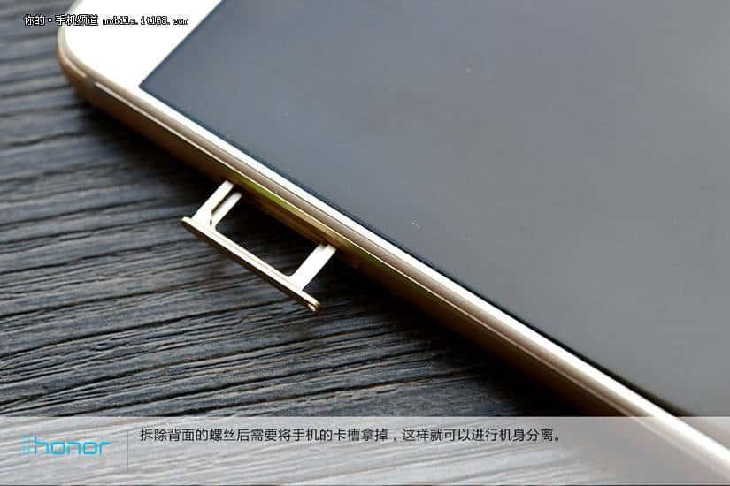 Huawei Honor V8 teardown 5