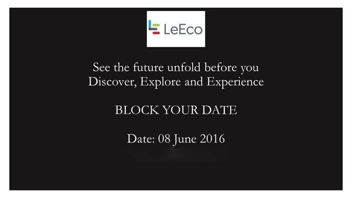 LeEco Le 2 and Le Max 2 India launch invite_1