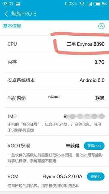Meizu PRO 6 Exynos 8890 variant leak_1