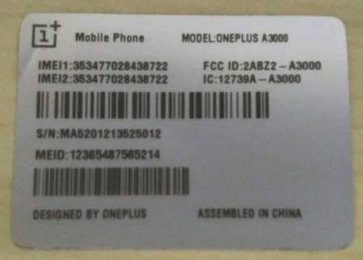 OnePlus 3 FCC_1