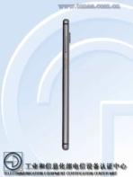 OnePlus 3 TENAA 4