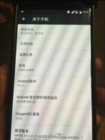 OnePlus 3 leak 3