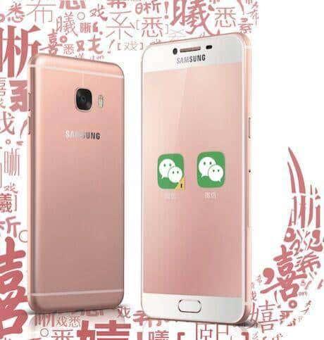 Samsung Galaxy C5 Leak_2