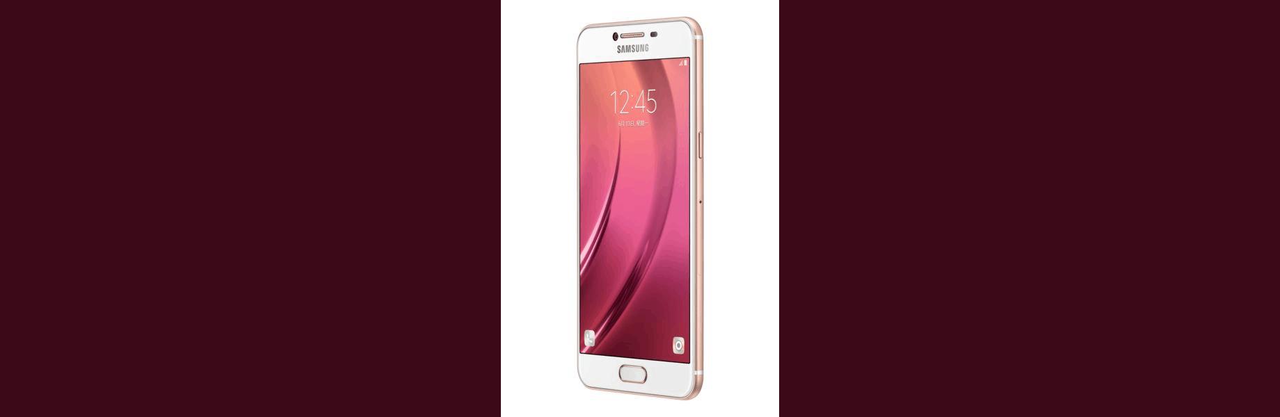 Samsung Galaxy C5 6
