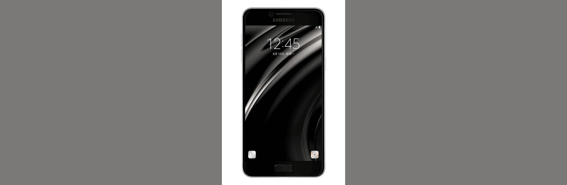 Samsung Galaxy C5 8