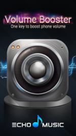 Volume Booster Pro official screenshot_1