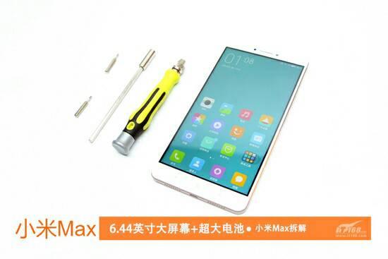 Xiaomi Mi Max teardown 1