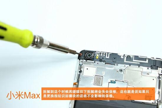 Xiaomi Mi Max teardown 10