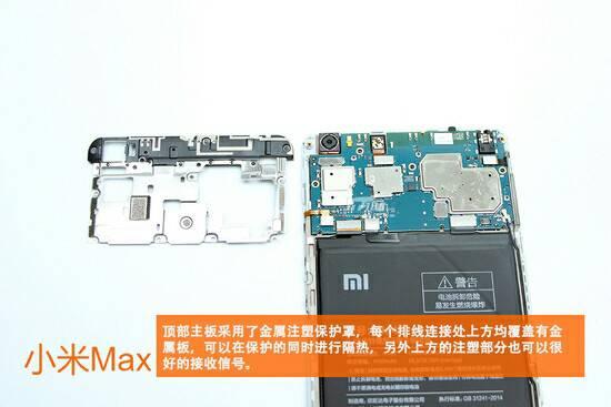 Xiaomi Mi Max teardown 11
