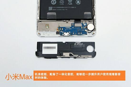 Xiaomi Mi Max teardown 12