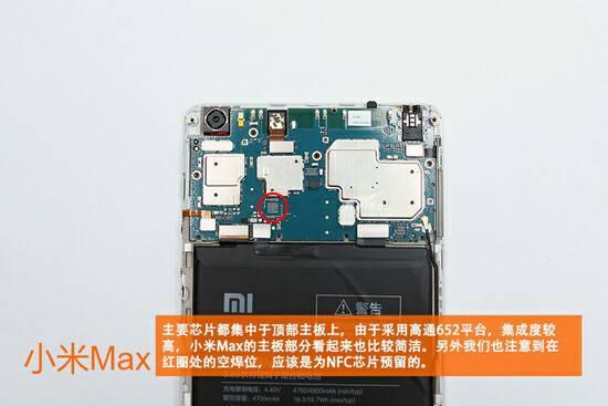 Xiaomi Mi Max teardown 14