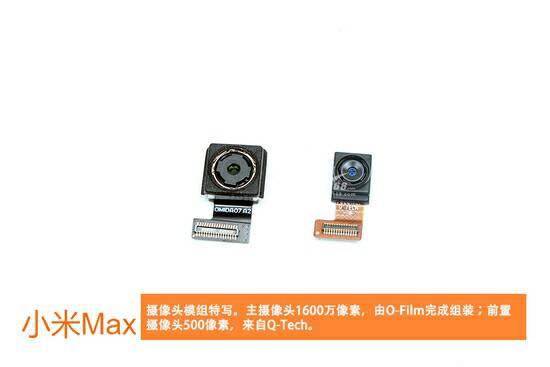Xiaomi Mi Max teardown 15