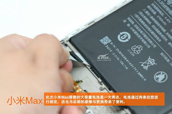 Xiaomi Mi Max teardown 16