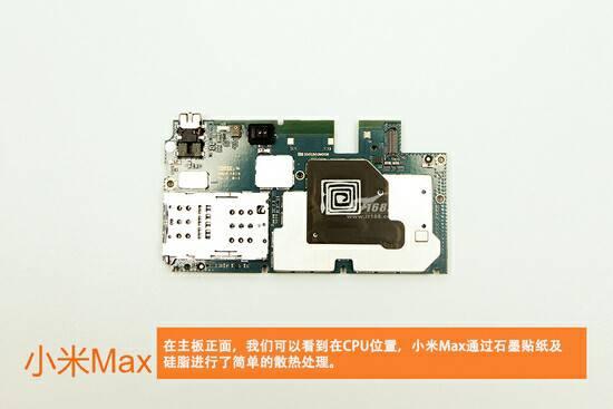 Xiaomi Mi Max teardown 18