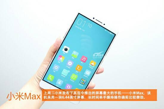 Xiaomi Mi Max teardown 2