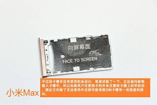 Xiaomi Mi Max teardown 6