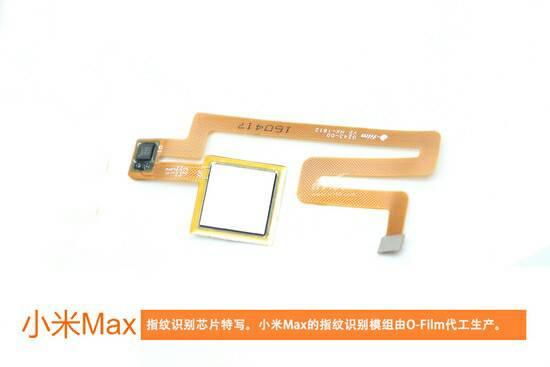 Xiaomi Mi Max teardown 8