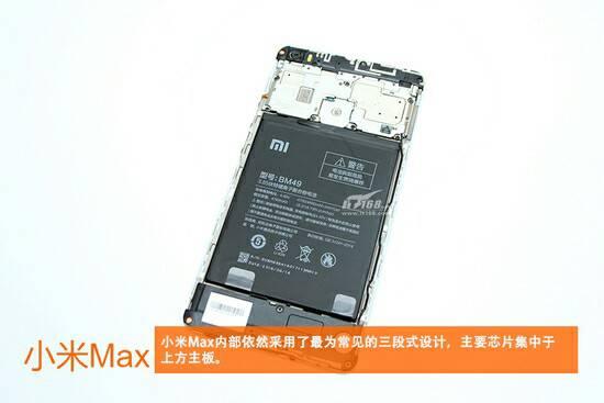 Xiaomi Mi Max teardown 9