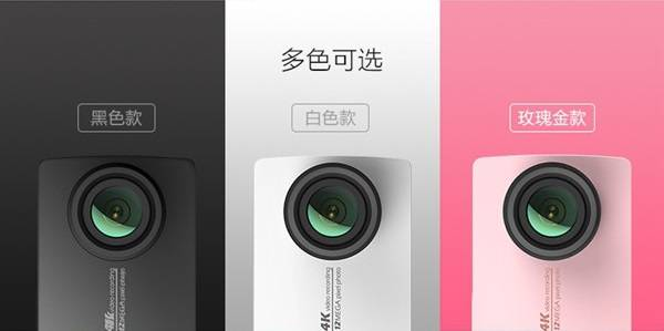 Xiaomi Yi 4K 4