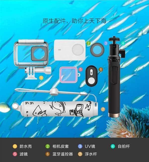 Xiaomi Yi 4K 5