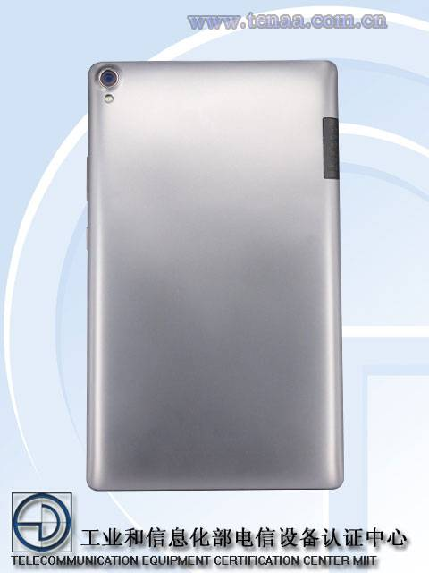 Android 6.0 Lenovo tablet