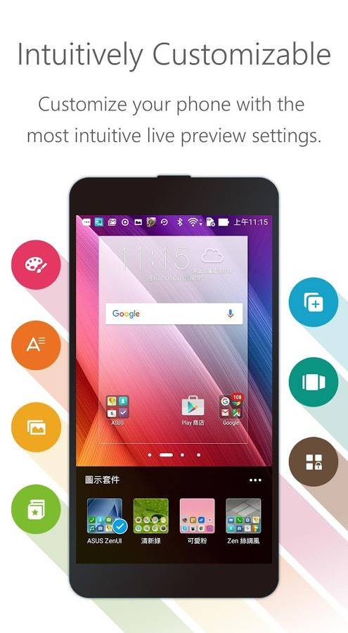 Asus ZenUI Launcher Play Store Image KK (3)