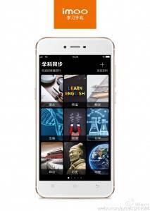 Imoo smartphone leak 1
