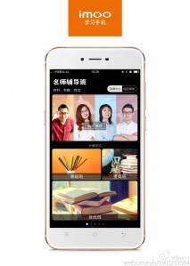 Imoo smartphone leak 2