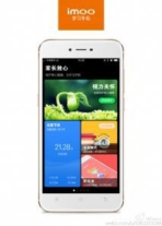 Imoo smartphone leak 3