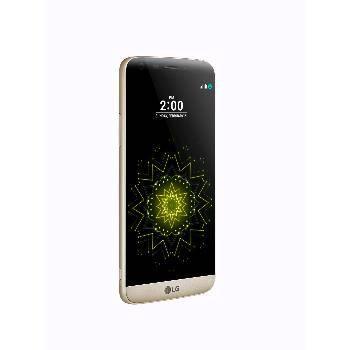 LG G5 Speed Taiwan Chunghwa Telecom KK (2)