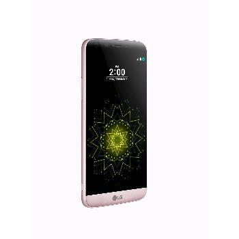 LG G5 Speed Taiwan Chunghwa Telecom KK (5)