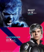 LG X Men 4