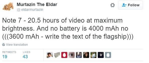 Note 7 battery leak