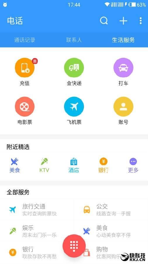 OnePlus 3 HydrogenOS ads_1