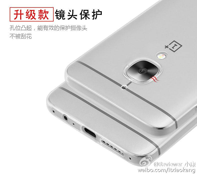 OnePlus 3 leak with a case 3