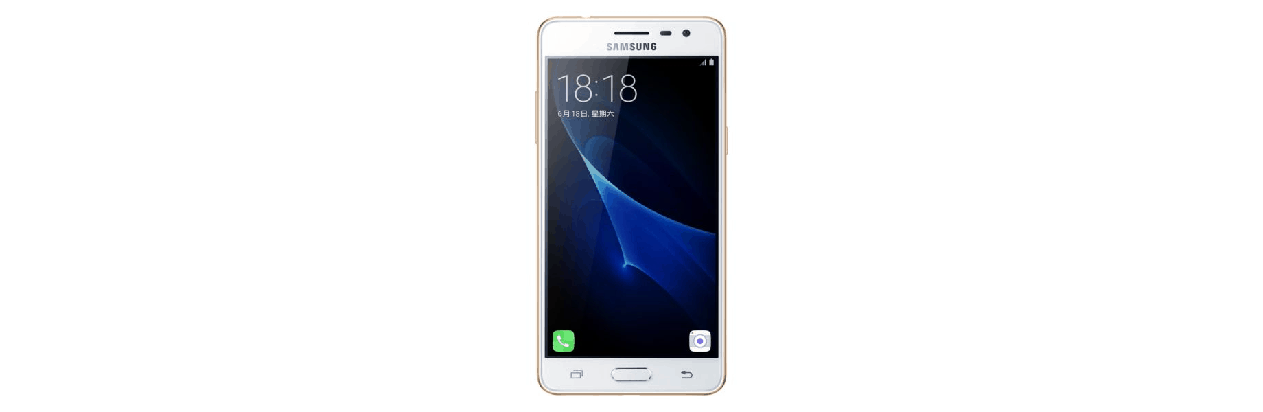 Samsung Galaxy J3 Pro 11