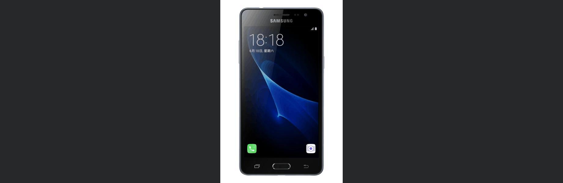 Samsung Galaxy J3 Pro 5