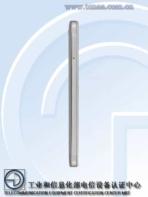 Xiaomi Redmi 3A 3S TENAA 7