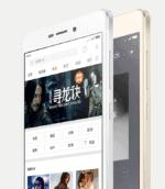 Xiaomi Redmi 3X_6