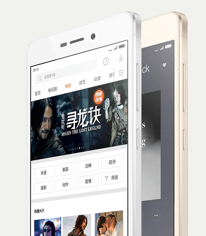Xiaomi Redmi 3X 6