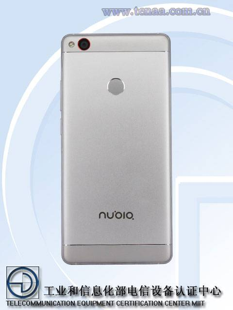 ZTE Nubia Z11 TENAA re list May 2016 2